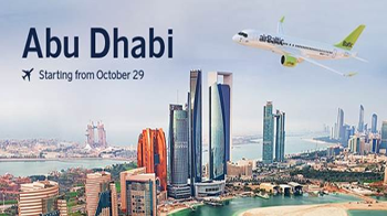 promo_Airbaltic_25.05_wnt.png