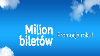 promo_LOT_7.09_wnt.png